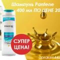 http://apraksin44.ru/wp-content/uploads/2015/09/1011.jpg