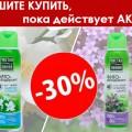 http://apraksin44.ru/wp-content/uploads/2015/09/1015.jpg
