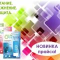 http://apraksin44.ru/wp-content/uploads/2015/09/1019.jpg