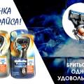 http://apraksin44.ru/wp-content/uploads/2015/09/1020.jpg