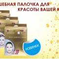 http://apraksin44.ru/wp-content/uploads/2015/09/1021.jpg