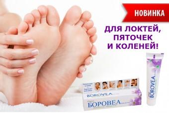 http://apraksin44.ru/wp-content/uploads/2015/09/1022.jpg