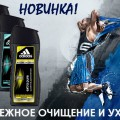 http://apraksin44.ru/wp-content/uploads/2015/09/1023.jpg