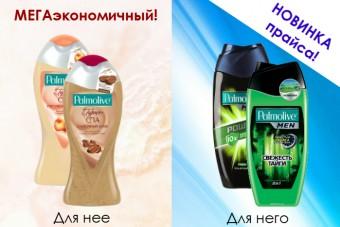 http://apraksin44.ru/wp-content/uploads/2015/09/1024.jpg
