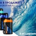 http://apraksin44.ru/wp-content/uploads/2015/09/1027.jpg