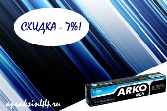 http://apraksin44.ru/wp-content/uploads/2015/09/1029.jpg