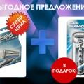 http://apraksin44.ru/wp-content/uploads/2015/09/1031.jpg