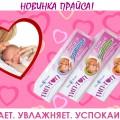 http://apraksin44.ru/wp-content/uploads/2015/09/1034.jpg
