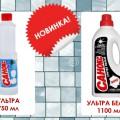 http://apraksin44.ru/wp-content/uploads/2015/09/1036.jpg
