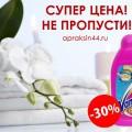 http://apraksin44.ru/wp-content/uploads/2015/09/1040.jpg