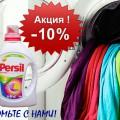 http://apraksin44.ru/wp-content/uploads/2015/09/1042.jpg