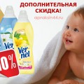 http://apraksin44.ru/wp-content/uploads/2015/09/1043.jpg