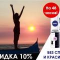 http://apraksin44.ru/wp-content/uploads/2015/09/1045.jpg