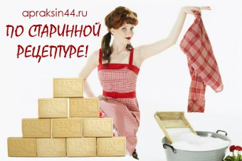 http://apraksin44.ru/wp-content/uploads/2015/09/1046.jpg