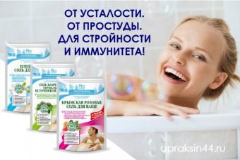 http://apraksin44.ru/wp-content/uploads/2015/09/1049.jpg
