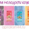 http://apraksin44.ru/wp-content/uploads/2015/09/1050.jpg