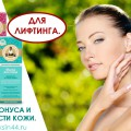 http://apraksin44.ru/wp-content/uploads/2015/09/1051.jpg