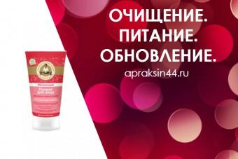 http://apraksin44.ru/wp-content/uploads/2015/09/1053.jpg