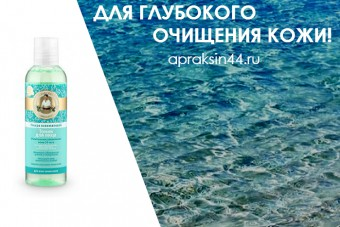 http://apraksin44.ru/wp-content/uploads/2015/09/1057.jpg
