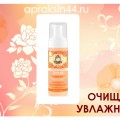 http://apraksin44.ru/wp-content/uploads/2015/09/1058.jpg