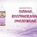 http://apraksin44.ru/wp-content/uploads/2015/09/1059.jpg