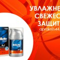 http://apraksin44.ru/wp-content/uploads/2015/09/1060.jpg