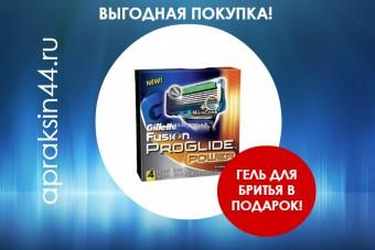 http://apraksin44.ru/wp-content/uploads/2015/09/1061.jpg