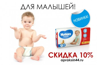 http://apraksin44.ru/wp-content/uploads/2015/09/1063.jpg