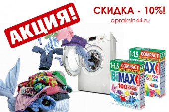 http://apraksin44.ru/wp-content/uploads/2015/09/1064.jpg