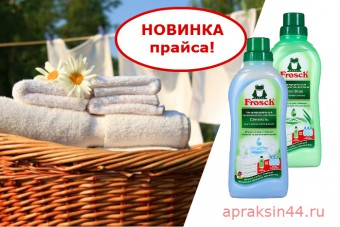 http://apraksin44.ru/wp-content/uploads/2015/09/1065.jpg