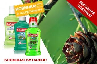 http://apraksin44.ru/wp-content/uploads/2015/09/1066.jpg