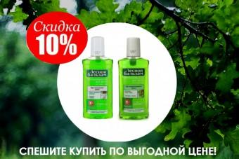 http://apraksin44.ru/wp-content/uploads/2015/09/1067.jpg
