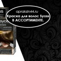 http://apraksin44.ru/wp-content/uploads/2015/09/994.jpg