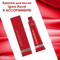 http://apraksin44.ru/wp-content/uploads/2015/09/995.jpg