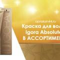 http://apraksin44.ru/wp-content/uploads/2015/09/996.jpg