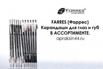 http://apraksin44.ru/wp-content/uploads/2015/09/999.jpg