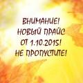 http://apraksin44.ru/wp-content/uploads/2015/10/1068.jpg
