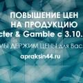 1070http://apraksin44.ru/wp-content/uploads/2015/10/1070.jpg