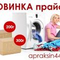 http://apraksin44.ru/wp-content/uploads/2015/10/1076.jpg