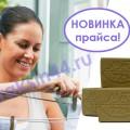 http://apraksin44.ru/wp-content/uploads/2015/10/1077.jpg