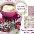 http://apraksin44.ru/wp-content/uploads/2015/10/1078.jpg