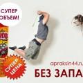 http://apraksin44.ru/wp-content/uploads/2015/10/1079.jpg