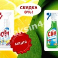 http://apraksin44.ru/wp-content/uploads/2015/10/1080.jpg