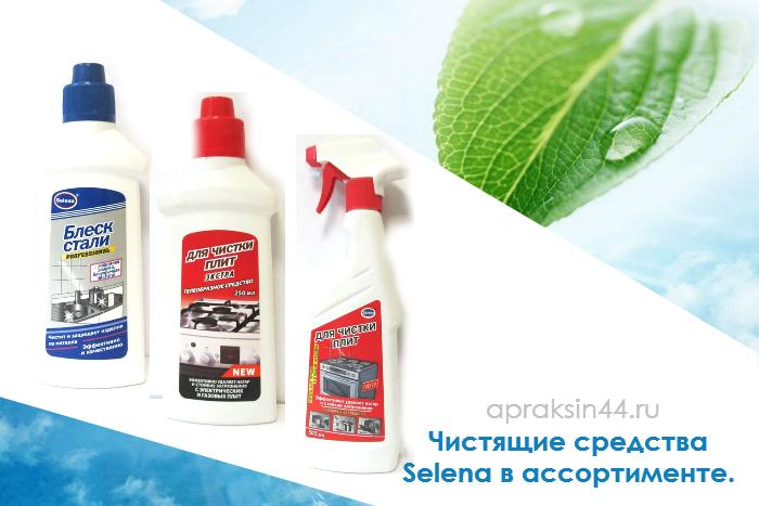 Чистящее средство селена состав электроплита орион