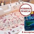 http://apraksin44.ru/wp-content/uploads/2015/10/1084.jpg