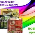 http://apraksin44.ru/wp-content/uploads/2015/10/1087.jpg
