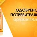 http://apraksin44.ru/wp-content/uploads/2015/10/1090.jpg