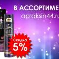 http://apraksin44.ru/wp-content/uploads/2015/10/1091.jpg
