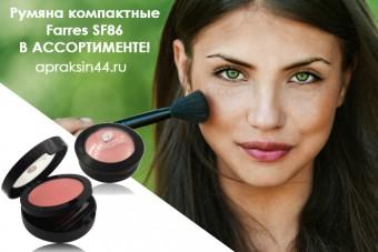 http://apraksin44.ru/wp-content/uploads/2015/10/1095.jpg