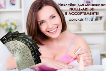 http://apraksin44.ru/wp-content/uploads/2015/10/1098.jpg